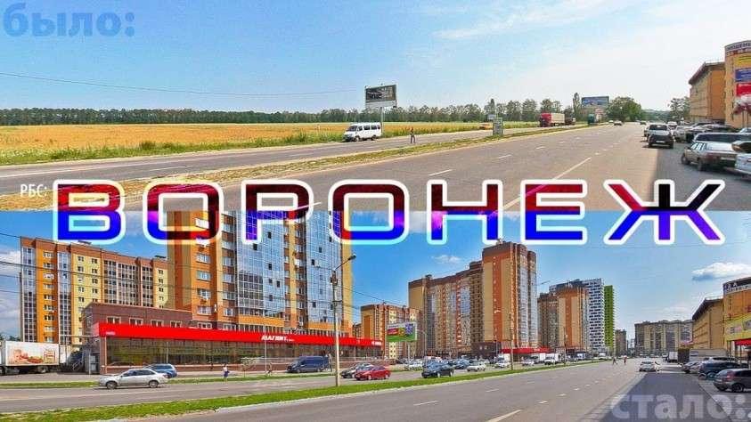 Как Воронеж изменился за 12 лет: образование, здоровье, транспортная инфраструктура