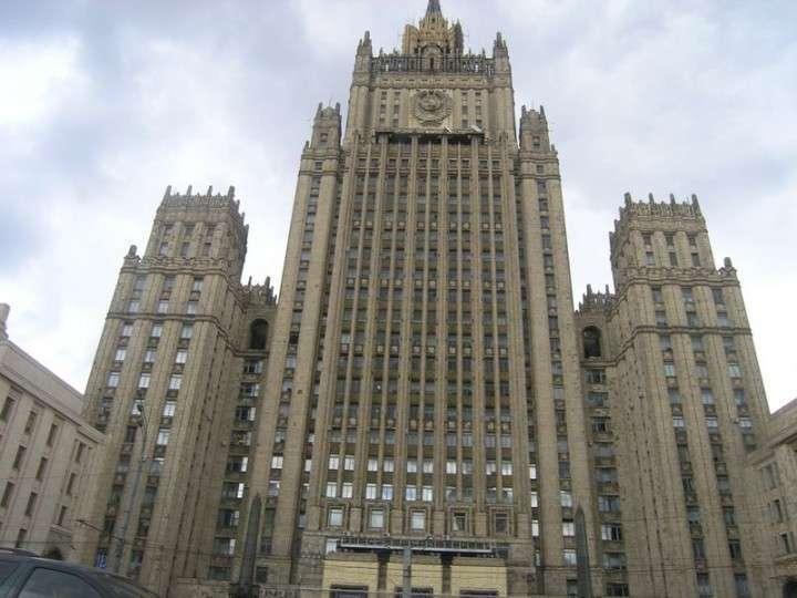 Россия отказалась считать Австралию надежным деловым партнером