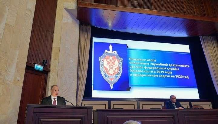 Заседание коллегии ФСБ: основные тезисы президента Владимира Путина