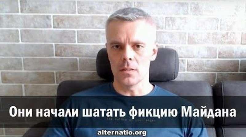 На Украине начали шатать фикцию Майдана. Интервью Андрея Ваджры каналу PolitWera 20.02.2020