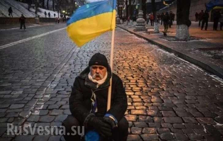 Протрезвление: 67% украинцев поняли, что зря вышли на Майдан 6 лет назад