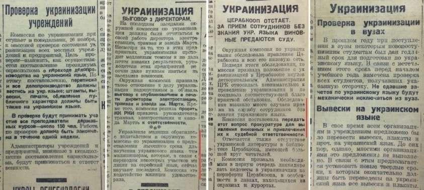 Национально самоопределившаяся русофобия на Украине по заветам Ленина