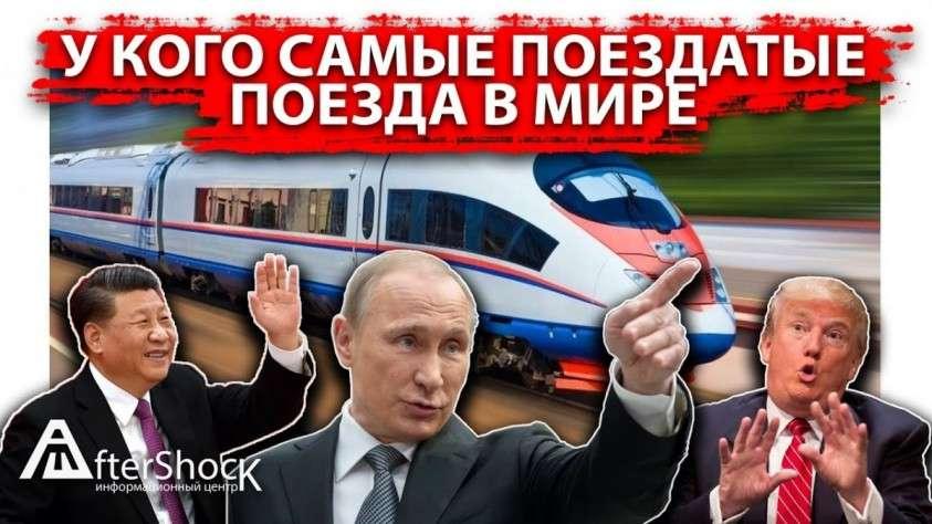 Всёпропальщикам и нытикам на заметку. Экономика России