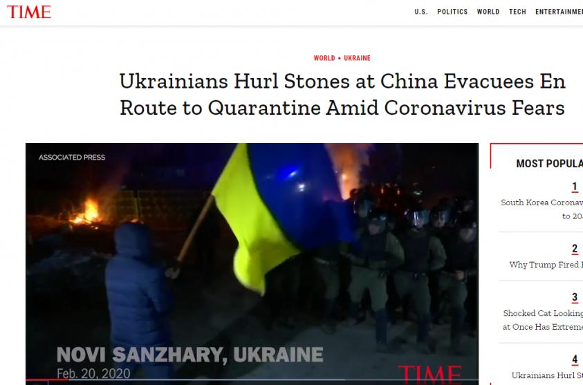 «Хаос, шок и позор»: западные СМИ о уханьском коронамайдане на Украине