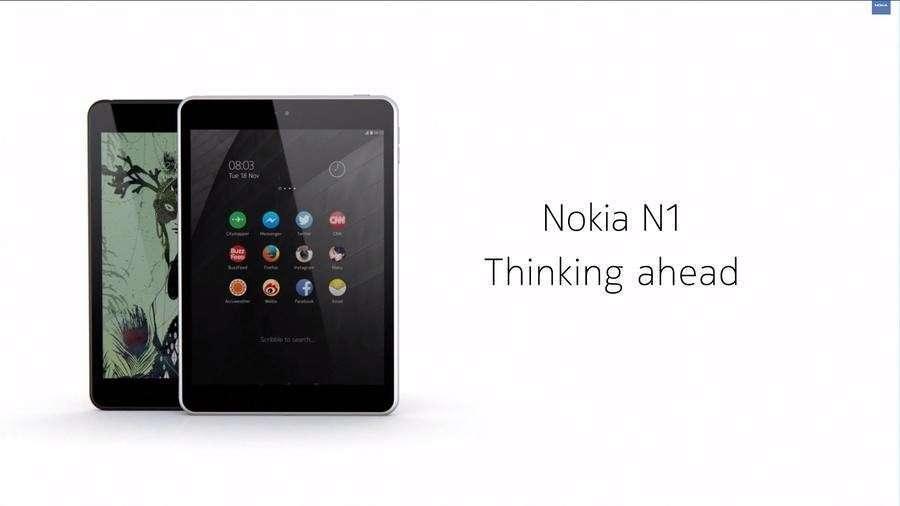 Nokia представила планшет на Android, созданный уже без участия паразита Microsoft