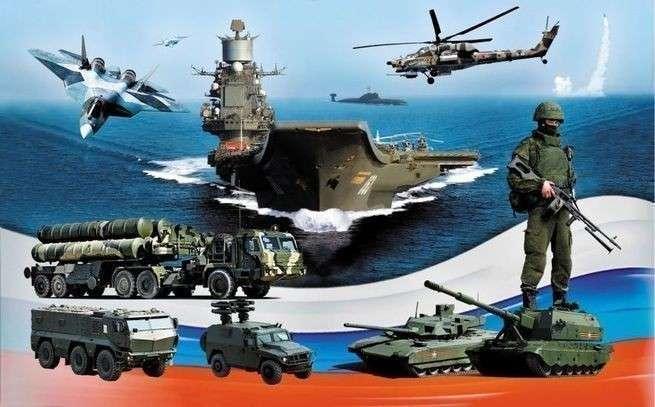 Армия России сделала народу неожиданный подарок на 23 февраля