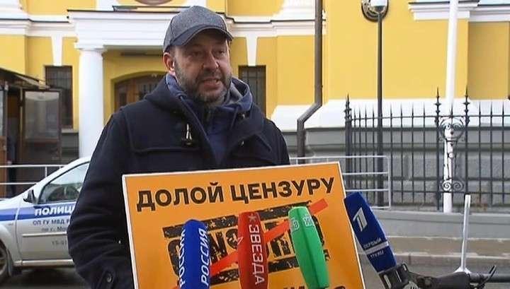 Пикет у посольства Эстонии против цензуры и русофобии в «цивилизованной европейской» стране