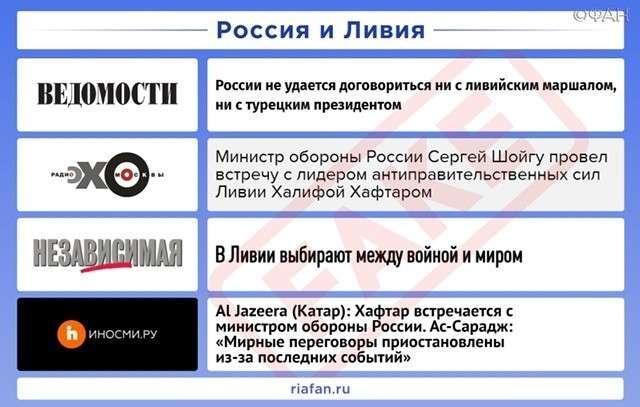 http://ru-an.info/Photo/QNews/n92289/4.jpg