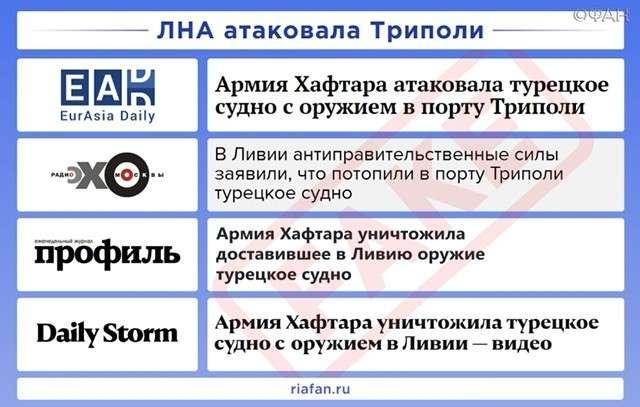 http://ru-an.info/Photo/QNews/n92289/5.jpg