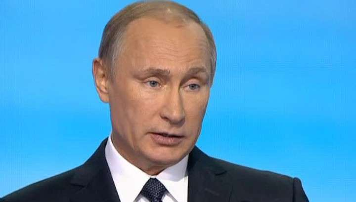 Владимир Путин: сделать из России американского сателлита не получится