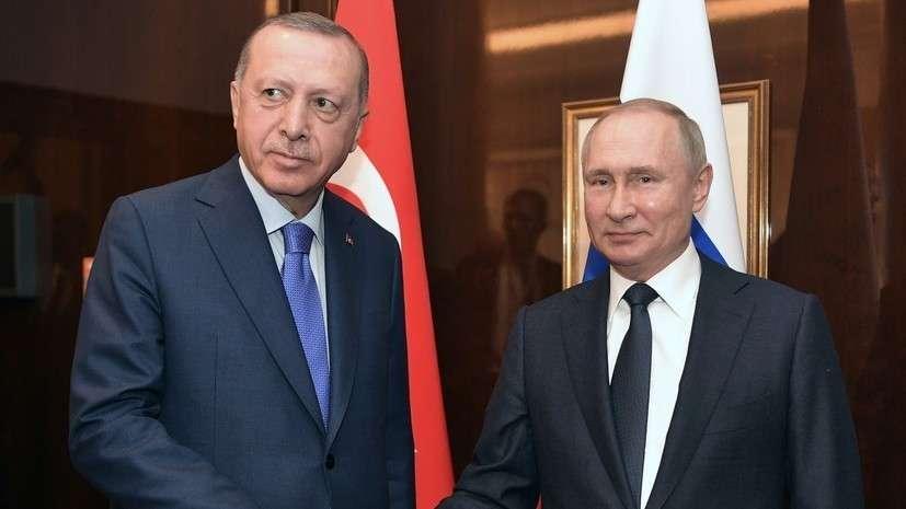 Эрдоган заявил о планирующейся двусторонней встрече с Владимиром Путиным
