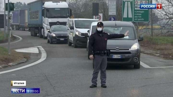 Из-за коронавируса север Италии закрывается на карантин