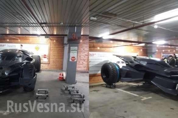 В Москве ДПС задержала автомобиль Бэтмэна с 32 летним мажором за рулём | Русская весна