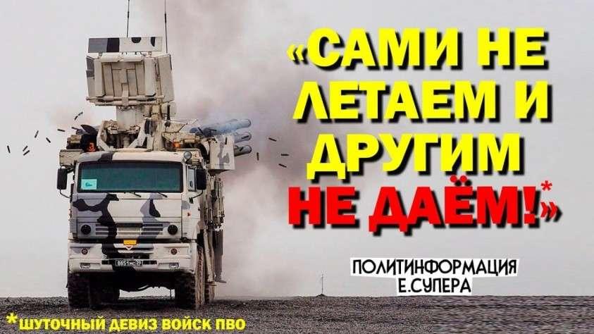 ЗРК «Панцирь» с гиперзвуковыми ракетами приступил к испытаниям