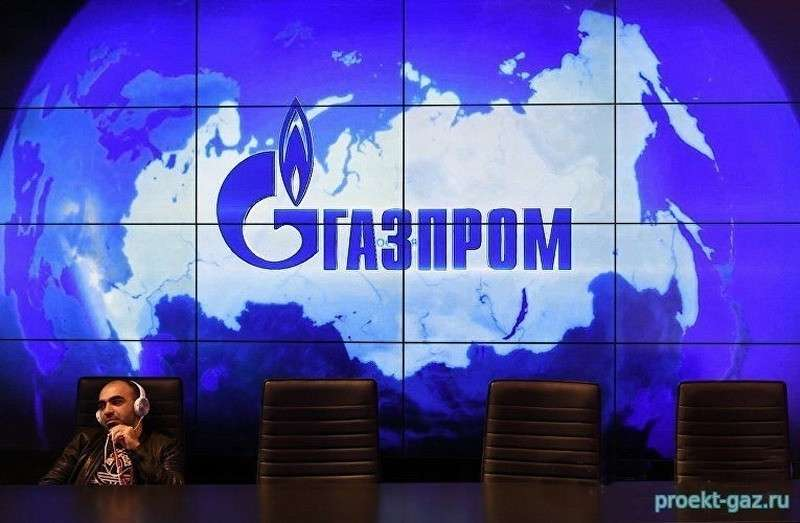 В Европе грядет новая газовая война, Газпром всерьёз взялся за американцев