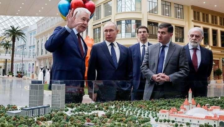 'Владимир