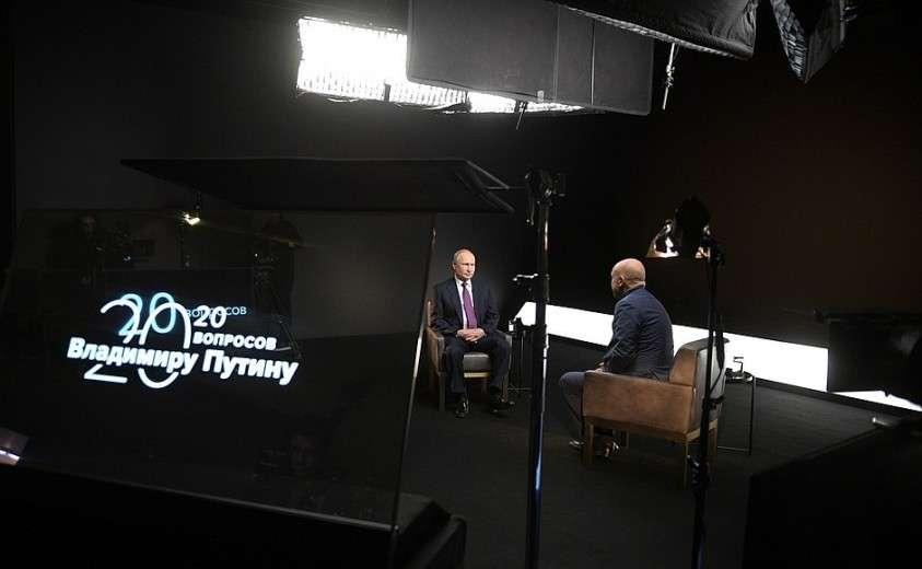 Владимир Путин дал интервью информационному агентству ТАСС.