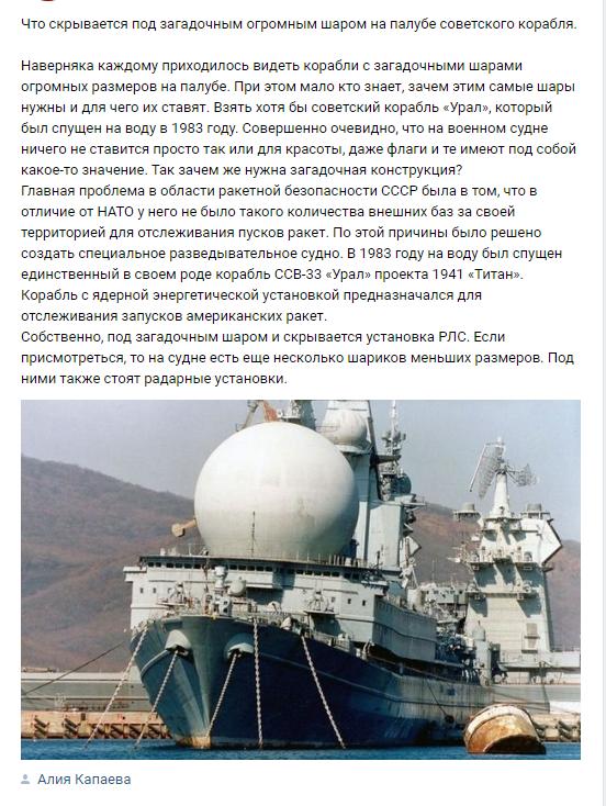 ПВО Англии не смогли заблаговременно обнаружить российский ядерный бомбардировщик