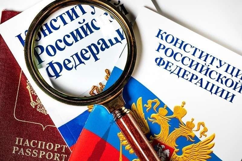 За какие поправки в Конституцию россияне будут голосовать 22 апреля