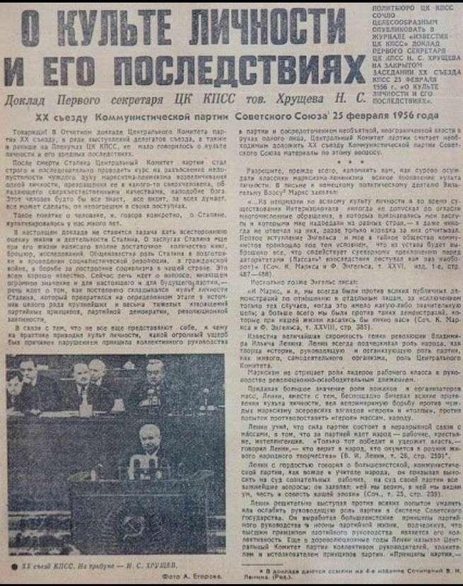 Хрущев – единственный политик, который объявил войну мертвецу и умудрился ее проиграть