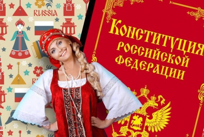 Почему упоминание русского народа попросили закрепить в Конституции