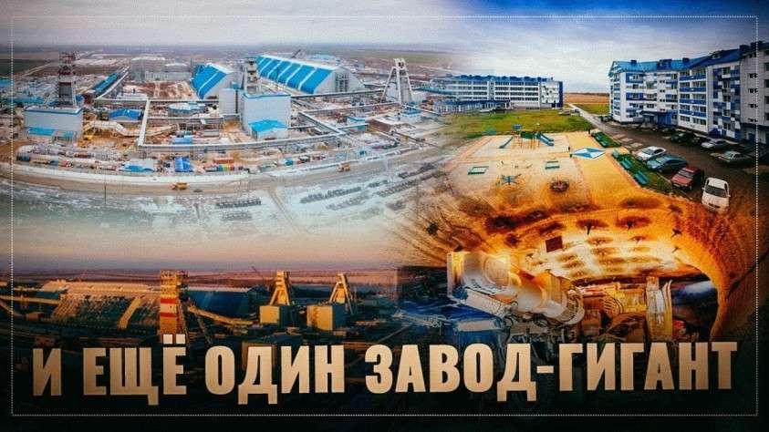 В волгоградской степи тихо и без пафоса строится очередной завод-гигант