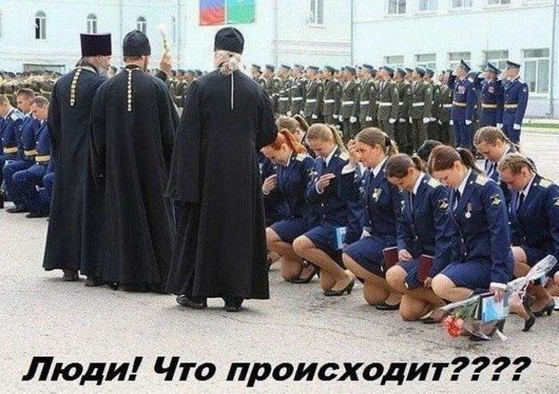 Как РПЦ главпопа Кирилла Гундяева превратилась в гигантскую бизнес-империю
