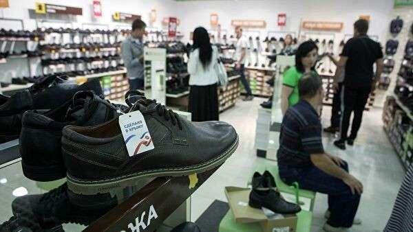Магазин обуви в Пятигорске