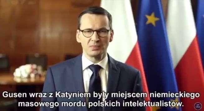 Вот уже и премьер Польши официально заявляет, что немцы расстреляли поляков под Катынью