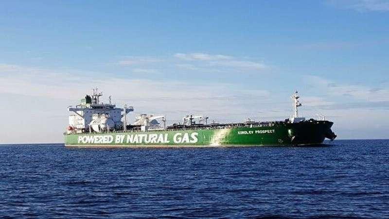 Газпром побеждает: Европа отказывается от «газа свободы» из США