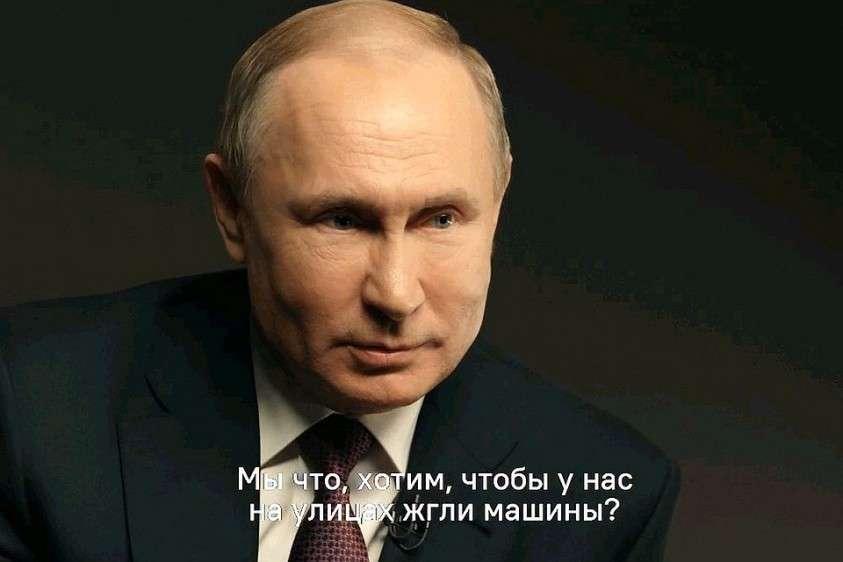Президент России Владимир Путин во время интервью ТАСС.