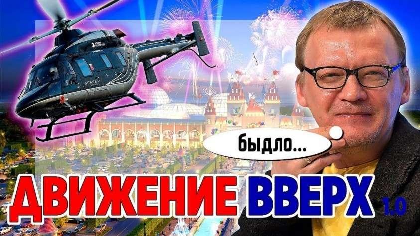 Россия. Новые вертолеты, создание искусственных нейросетей и Остров мечты
