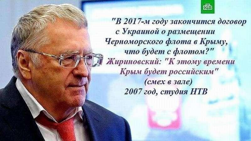 Сбылись все прогнозы Жириновского за 30 лет! Вот тебе и «клоун»