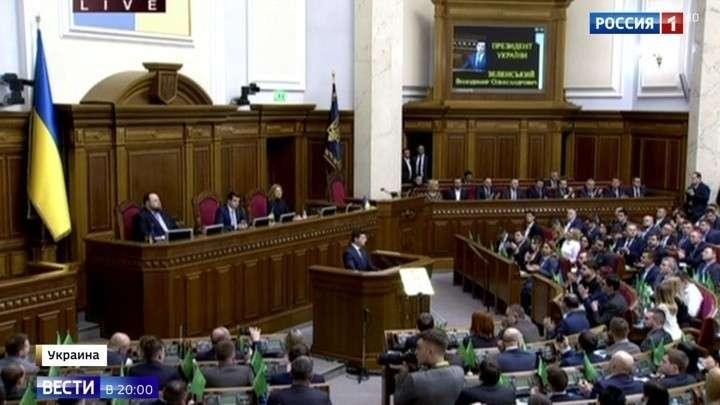 На Украине утверждён новый премьер Денис Шмыгаль вместо Алексея Гончарука