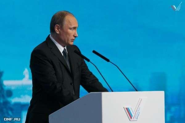 Путин даст поручения правительству РФ по итогам второго «Форума действий» ОНФ