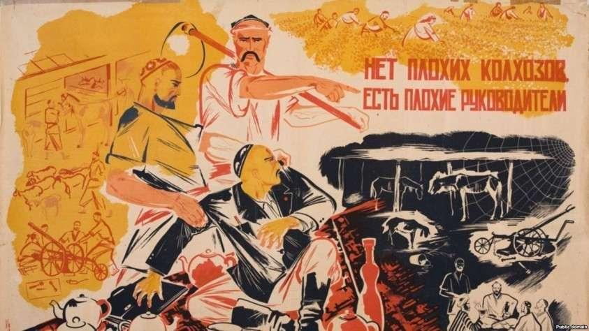 Агропромышленный портрет России на фоне остального мира