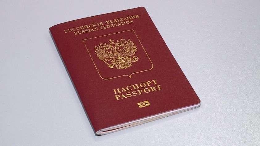 Госдума упростила для граждан Белоруссии и Украины порядок получения гражданства России