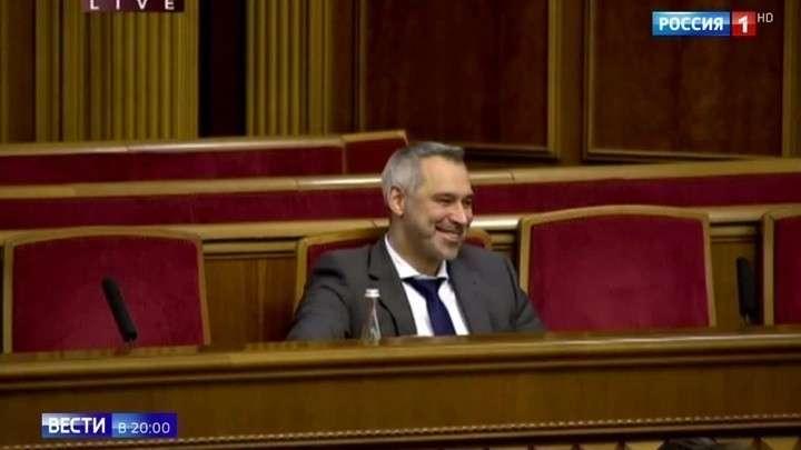 На Украине вслед за премьером Рада уволила генпрокурора Руслана Рябошапку