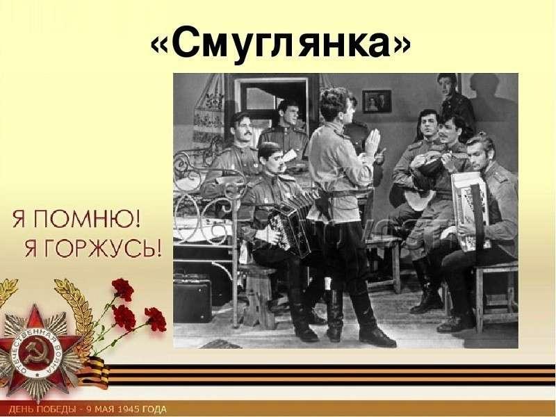 Украинского школьника затравили в соцсетях из-за спетой им
