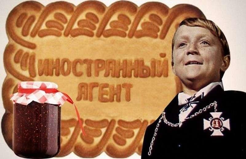 Если у российского чиновника недвижимость за рубежом – он иностранный агент, а не чиновник