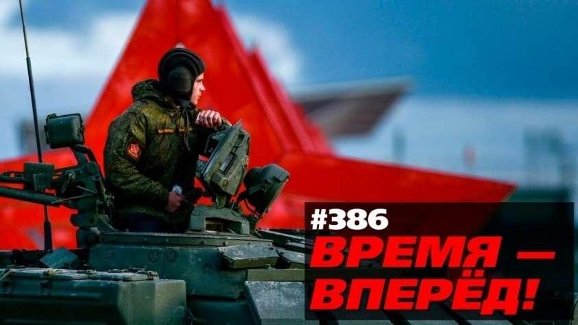 В России начался перезапуск оборонки. Это решающий момент