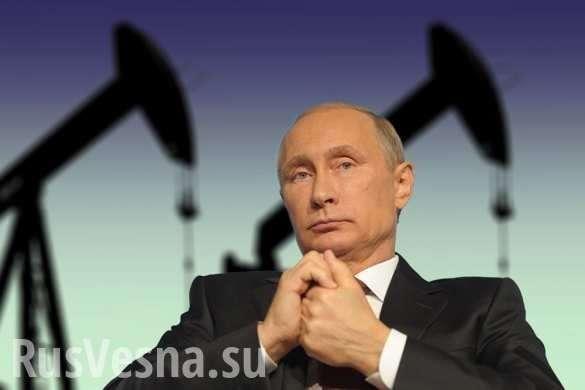 США ищут причины разрыва русских с ОПЕК: Путин намерен потеснить с рынка американцев! | Русская весна