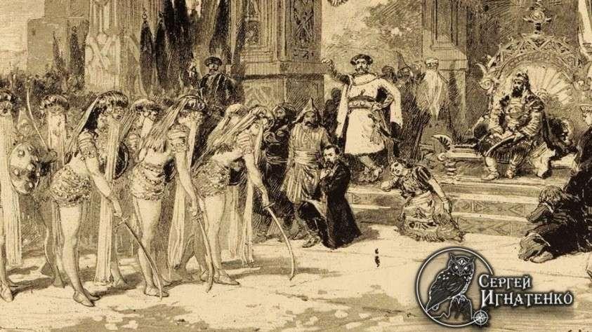Забытая Великая Тартария. Как громадную империю удалили из истории