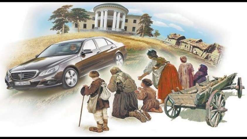 Латыши за 200 лет абсолютно не изменились в своём мировоззрении