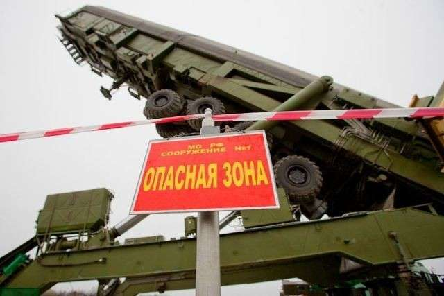Чем ответит Россия на развертывание американской системы ПРО в Европе