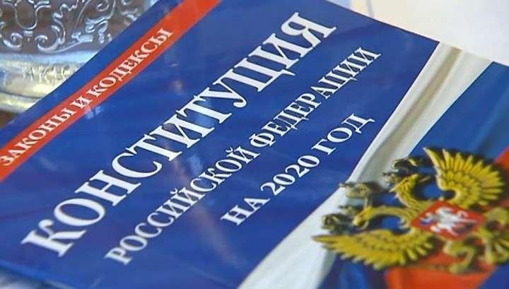 Госдума рассмотрит во втором чтении законопроект об изменениях в Конституцию