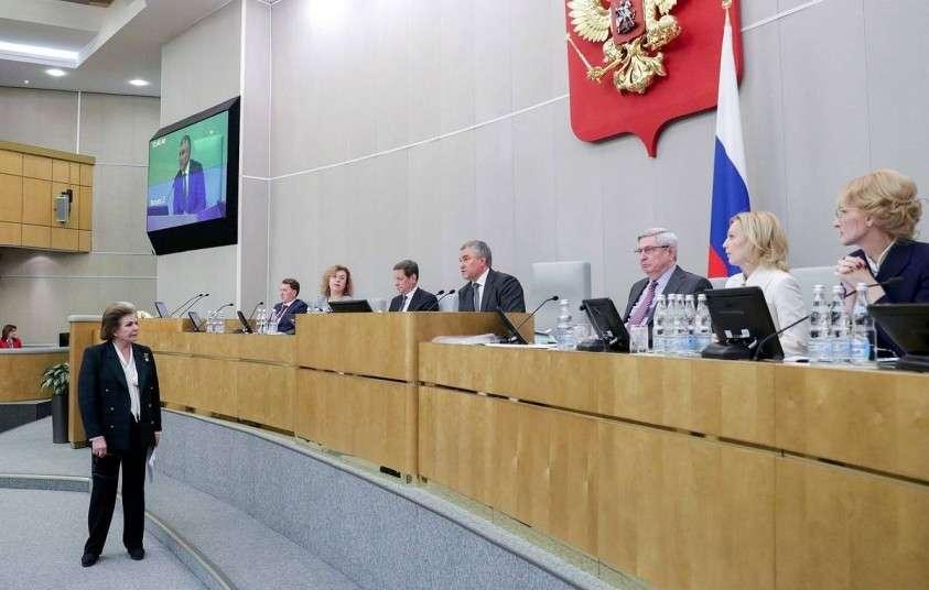 Дума одобрила отмену ограничений для Владимира Путина на участие в будущих выборах