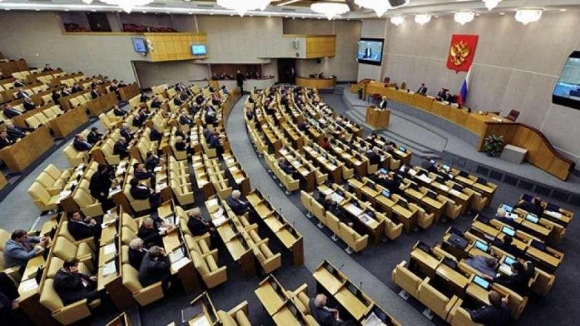 Какие поправки в законопроект об изменении Конституции приняла Госдума во втором чтении