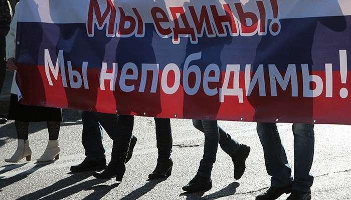 Я другой такой страны не знаю. Россияне гордятся своей Родиной как никогда раньше