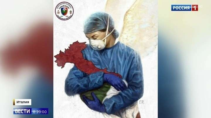 Италия готовится к худшему. Больницы переполнены, морги тоже